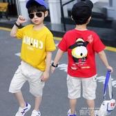 童裝男童夏裝套裝2020新款韓版兒童短袖中大童夏款洋氣男孩帥氣潮 依凡卡時尚