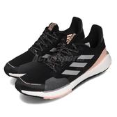 adidas 慢跑鞋 PulseBOOST HD Guard W 黑 灰 女鞋 運動鞋 反光 【ACS】 FV3119