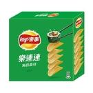 樂事洋芋片重量包-海苔壽司260g【愛買】