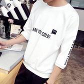 短袖   夏季七分袖韓版寬松個性潮流修身顯瘦  AB1403 【KIKIKOKO】