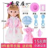 挺逗芭比娃娃套裝女孩玩具會說話的仿真婚紗公主洋娃娃超大單個布【奇貨居】