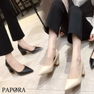 PAPORA上班必備舒適軟底粗跟跟鞋高跟鞋KK7756黑/米