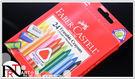 『ART小舖』德國Faber-Castell輝柏 24色三角擦擦蠟筆/ 附削筆器+橡皮擦/ 學齡前兒童彩色蠟筆