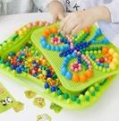 蘑菇釘拼圖兒童益智玩具1-3-6周歲 c...