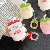 AirPods保護套2代 水果牛奶 飲料 卡通保護殼【DA6688】可愛保護套 1 2代通用 蘋果耳機 矽膠材質