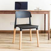 北歐塑料咖啡餐椅時尚休閒餐廳洽談椅子簡約成人靠背創意才子椅【中秋節好康搶購】