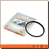 HOYA HMC UV Filter 55mm 抗紫外線 多層鍍膜 薄框 UV 鏡片 鏡頭 保護鏡 (立福公司貨)