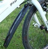 摺疊腳踏車原廠擋泥板