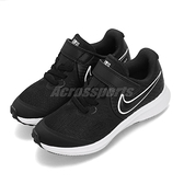 Nike 慢跑鞋 Star Runner 2 PSV 黑 白 透氣鞋面 低筒 童鞋 中童鞋 運動鞋【ACS】 AT1801-001