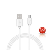 Esense 逸盛 Hawk Micro USB 2.4A 充電線1M 04-MPA100 WH