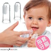 寶寶矽膠軟毛按摩手指套乳牙刷 盒裝/組