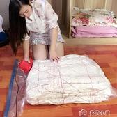 壓縮袋整理王加厚軟料棉被子衣物壓縮袋送抽氣泵衣服行李箱真空袋收納袋 快速出貨