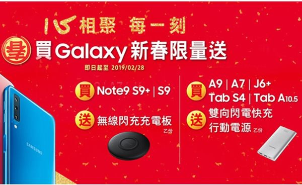 三星 Note 9 手機128G 【送 無線充電行動電源+空壓殼+玻璃保護貼】 Samsung