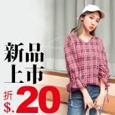 ++ 2/18 春裝新品上市_現貨折價$20