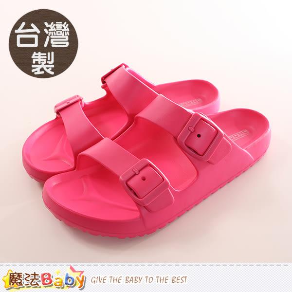成人女款拖鞋 台灣製水陸兩用時尚拖鞋 魔法Baby
