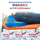 【OMyCar】【升級版】超涼感 水凝坐墊(內附-專用防滑椅套) 可水洗【DouMyGo汽車百貨】