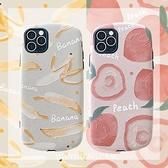 油畫水蜜桃浮雕蘋果手機殼全包攝像頭保護套【輕派工作室】