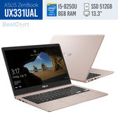 福利品 ASUS UX331UAL-0051D8250U玫瑰金(i5/8G/512G SSD)