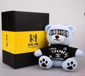 行動電源香港Soul Era二代gd小熊移動電源能量熊移動電源bigbang禮品女 一件免運