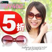 ~匠子工坊~~UG0008 ~太陽眼鏡抗UV400  品春色玩美   完美漸層色