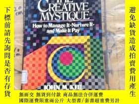 二手書博民逛書店The罕見Creative Mystique: How to M
