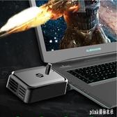 電腦筆記本抽風式散熱器側吸聯想華碩戴爾15.6寸14寸通用靜音外設散熱器 PA3152『pink領袖衣社』