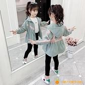女童外套2021春裝新款洋氣時髦兒童裝春秋韓版網紅小女孩春款風衣【小橘子】
