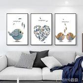 十字繡新款三聯畫客廳現代卡通臥室繫列小幅簡單線繡igo ciyo黛雅
