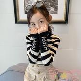 女童毛衣兒童打底衫大童高領加絨加厚童裝【聚可愛】