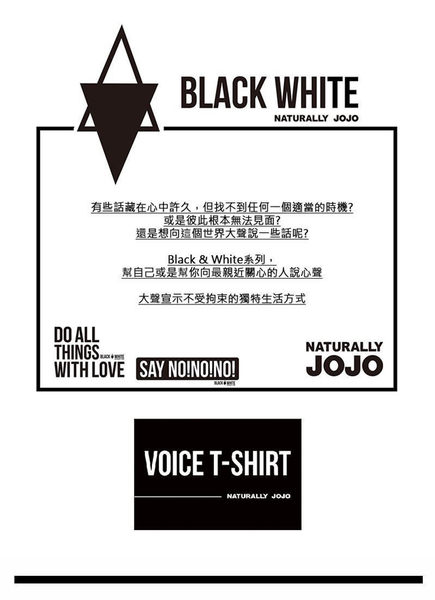 Black & White Voice T-shirt-聽我說(White)