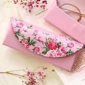 眼鏡盒粉紅色花 鏡盒手工 小太陽鏡盒 超輕便攜清新復古文藝 晴天時尚館