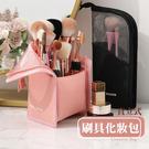 【04899】 簡約直立式刷具化妝包 刷具袋 化妝刷包 化妝刷袋 化妝包 化妝袋