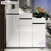 雙12購物節 簡約烤漆鞋櫃高低組合鞋櫃多功能 簡易玄關隔斷鞋櫃門廳櫃xw
