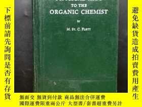 二手書博民逛書店有機化學家用物理方法:PHYSICAL罕見AIDS TO THE