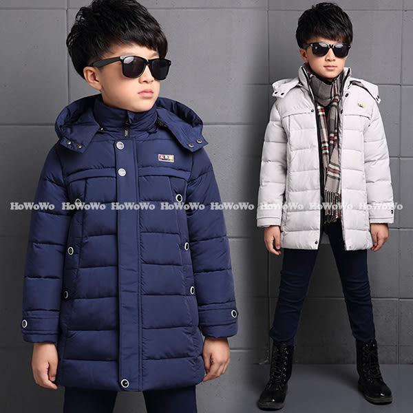 中大童厚外套 拉鍊式仿羽絨鋪棉連帽防風夾克大衣 FM15601 好娃娃