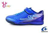 Moonstar 月星 足球鞋 中大童 防潑水 耐踢 運動鞋 H9698#藍色◆OSOME奧森童鞋