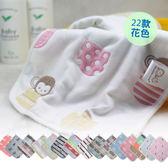 新品到【JA0064】天然六層棉紗 高密度 雙面紗布巾/兒童手帕/餵奶巾/洗澡巾 幼兒園手帕 擦手巾