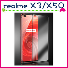 realme X3 X50 滿版9H鋼化玻璃膜 3D曲屏螢幕保護貼 全屏鋼化膜 全覆蓋保護貼 防爆 (正面)