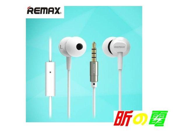 【世明國際】Remax/睿量 RM-501線控入耳式耳機耳塞式立體聲帶麥有線通話耳機