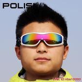 滑雪鏡POLISI 專業兒童防風鏡 戶外防風運動護目鏡登山雪鏡男女款通用 年終狂歡盛典