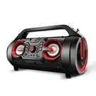 多功能 擕帶式 藍牙音響 HANLIN-LBT016 手提背藍牙擴音重砲喇叭 卡拉OK 收音機 TF USB 滷蛋媽媽