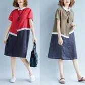 洋裝 連身裙文藝棉麻短袖寬鬆中大尺碼短袖連衣裙不規則拼色polo領襯衫裙