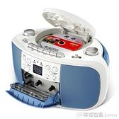 CD機 磁帶播放機光盤cd機DVD復讀機錄音機放光碟多功能一體播放機學習機藍芽收錄機學生 檸檬衣舍