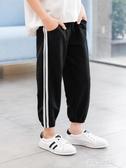 男童夏裝褲子兒童運動休閒防蚊褲薄款中大童冰絲夏季2020新款 多莉絲旗艦店