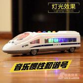 兒童生日禮物  兒童玩具車慣性車和諧號列車動車組火車頭xw 新年鉅惠