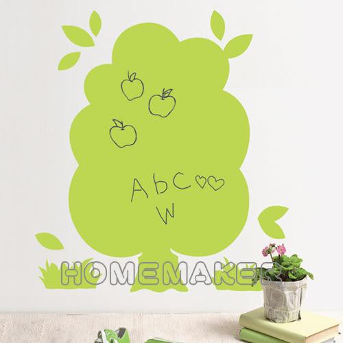 韓國白板貼紙_HS-BOGL05 (買一送一)