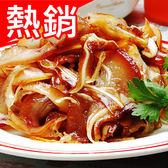佳佳煙燻豬耳絲1包(1kg/包)(滷味)【愛買冷凍】