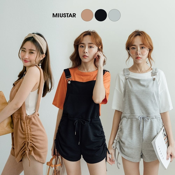 MIUSTAR 微辣側抽繩棉質吊帶褲(共3色)【NJ1923】預購
