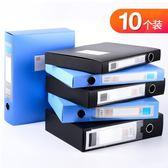 檔案盒文件盒塑料文件夾收納資料憑證牛皮紙