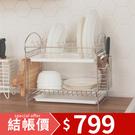 MIT台灣製 碗盤收納 廚房收納 瀝水架 廚房收納【D0045】不鏽鋼組合式多功能碗盤架 收納專科